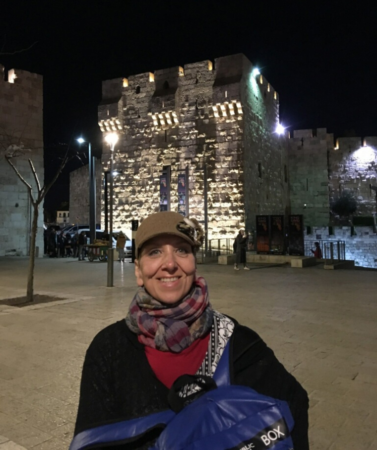martha in israel